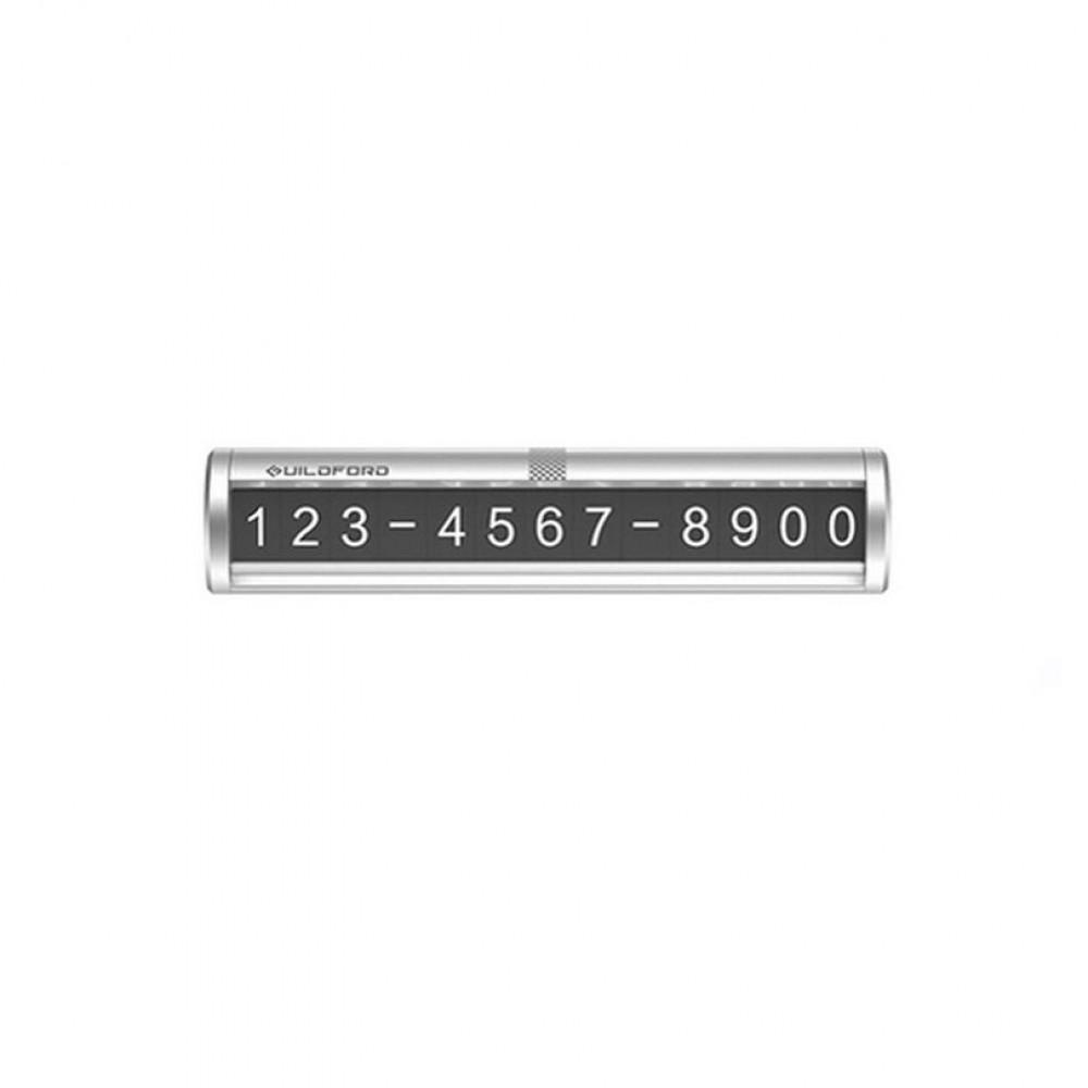 Временная карта парковки Guildford Temporary Parking Card