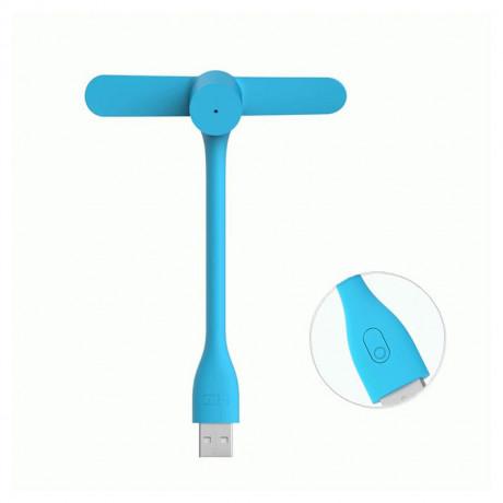 Вентилятор портативный Xiaomi USB